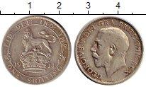 Изображение Монеты Великобритания 1 шиллинг 1914 Серебро XF