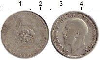 Изображение Монеты Великобритания 1 шиллинг 1926 Серебро VF-