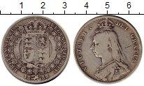 Изображение Монеты Великобритания 1/2 кроны 1888 Серебро VF