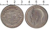 Изображение Монеты Великобритания 1/2 кроны 1926 Серебро VF