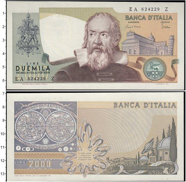 Картинка Банкноты Италия 2.000 лир  1973