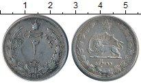 Изображение Монеты Иран 2 риала 1934 Серебро XF