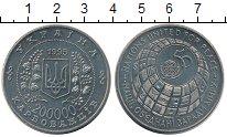 Монета Украина 200000 карбованцев 1995 50  лет  ООН Медно-никель UNC