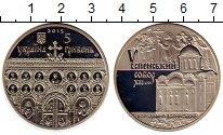 Изображение Монеты Украина 5 гривен 2015 Медно-никель UNC