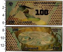 Изображение Банкноты Россия 100 рублей 2014  UNC