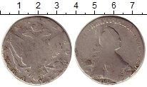 Изображение Монеты Россия 1762 – 1796 Екатерина II 1 рубль 1772 Серебро VF
