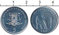 Изображение Монеты Сомали 5 шиллингов 2002 Алюминий UNC