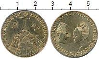 Изображение Монеты Дания 20 крон 1992 Латунь XF
