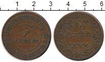 Изображение Монеты Индия Барода 2 пайса 1887 Медь XF