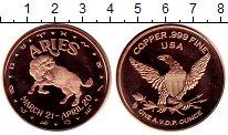 Изображение Мелочь США 1 унция 0 Медь Proof