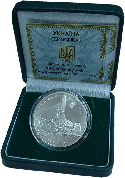 Изображение Подарочные монеты Украина 10 гривен 2013 Серебро Proof 70 лет освобождения