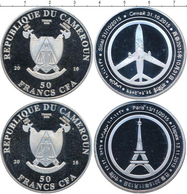 Картинка Подарочные монеты Камерун Молиться за Мир Посеребрение 2016