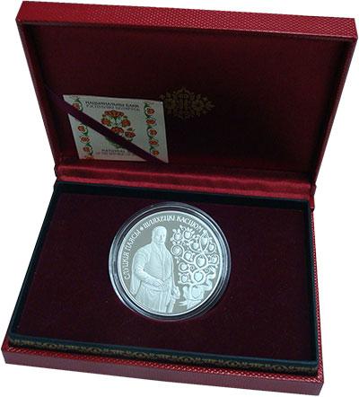 Изображение Подарочные монеты Беларусь Слуцкие пояса 2013 Серебро Proof `Монета  20 рублей 2