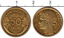 Изображение Монеты Франция Французская Экваториальная Африка 50 сантим 1944 Латунь XF