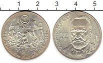 Изображение Монеты Франция 10 франков 1985 Серебро UNC-