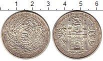 Изображение Монеты Индия Хайдарабад 1 рупия 1917 Серебро UNC-