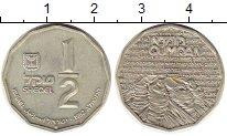 Изображение Монеты Израиль 1/2 шекеля 1982 Серебро UNC-