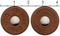 Изображение Монеты Палестина 5 милс 1944 Медь XF