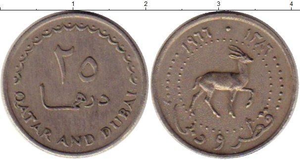 Катар и дубай монеты голден сандс отель апартамент дубай отзывы