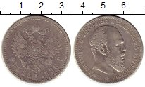 Изображение Монеты 1881 – 1894 Александр III 1 рубль 1886 Серебро VF