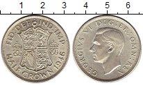 Изображение Монеты Великобритания 1/2 кроны 1946 Серебро XF