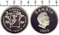 Изображение Монеты Замбия 10 квач 1980 Серебро Proof