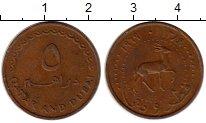 Изображение Монеты Катар Катар и Дубаи 5 дирхем 1969 Бронза XF