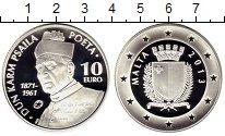 Изображение Монеты Мальта 10 евро 2013 Серебро Proof