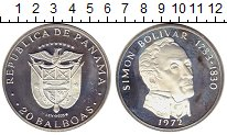 Изображение Монеты Панама 20 бальбоа 1972 Серебро Proof