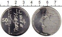 Изображение Монеты Нидерланды 50 гульденов 1984 Серебро UNC-