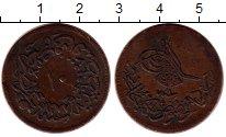 Изображение Монеты Турция 10 пар 1861 Медь VF