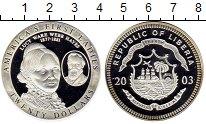 Монета Либерия 20 долларов Серебро 2003 Proof- фото