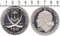 Монета Экваториальная Гвинея 150 песет Серебро 1970 Proof- фото