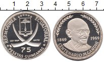 Монета Экваториальная Гвинея 75 песет Серебро 1970 Proof- фото