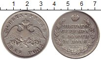 Изображение Монеты 1825 – 1855 Николай I 1 рубль 1829 Серебро XF