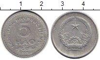 Изображение Монеты Вьетнам 5 хао 1976 Алюминий VF