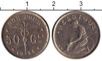 Изображение Монеты Бельгия 50 сантим 1928 Медно-никель XF