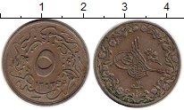 Изображение Монеты Египет 5/10 кирша 1886 Медно-никель XF