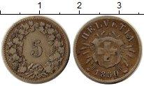 Изображение Монеты Швейцария 5 рапп 1850 Серебро XF