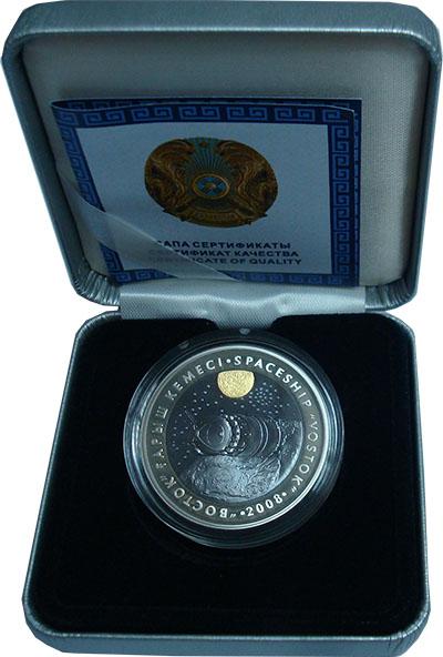 Изображение Подарочные монеты Казахстан 500 тенге 2008 Серебро Proof `Серия ``Космос`` -