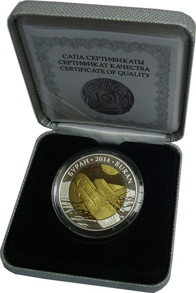 Изображение Подарочные монеты Казахстан 500 тенге 2014 Серебро Proof `Серия ``Космос`` -