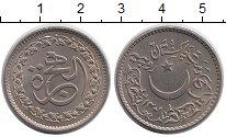Изображение Монеты Пакистан 1 рупия 1981 Медно-никель UNC-