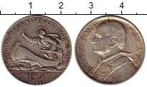 Изображение Монеты Ватикан 5 лир 1931 Серебро XF-