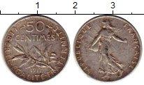 Изображение Монеты Франция 50 сантим 1917 Серебро VF