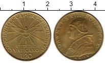 Изображение Монеты Ватикан 20 лир 1962 Латунь UNC-