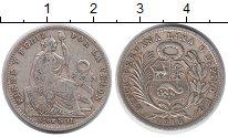 Изображение Монеты Перу 1/5 соля 1916 Серебро VF