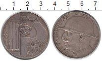 Изображение Монеты Италия 20 лир 1928 Серебро XF-