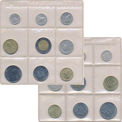 Изображение Наборы монет Сан-Марино Сан-Марино 1984 1984  UNC Набор состоит из 9 м