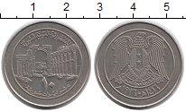 Изображение Монеты Сирия 10 фунтов 1996 Медно-никель UNC-