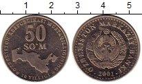 Изображение Монеты Узбекистан 50 сомов 2001 Медно-никель UNC-